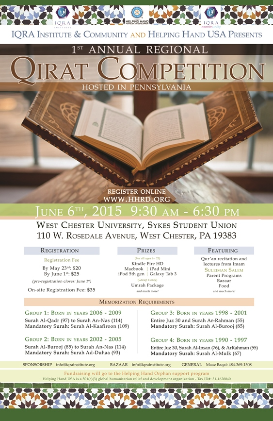 Iqra Institute – Knowledge  Ehsan  Community  – 1st Annual