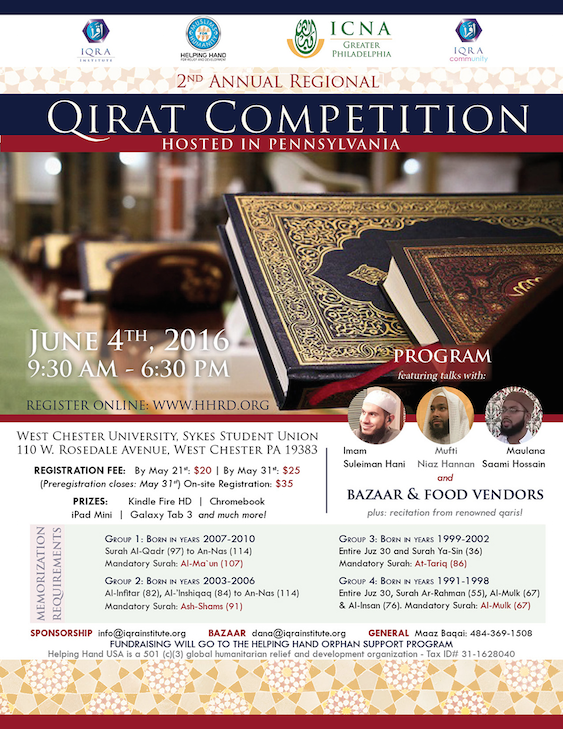 Iqra Institute – Knowledge  Ehsan  Community  – 2nd Annual